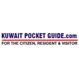 Kuwait Pocket Guide