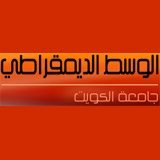 Al Wasat Democratic Party